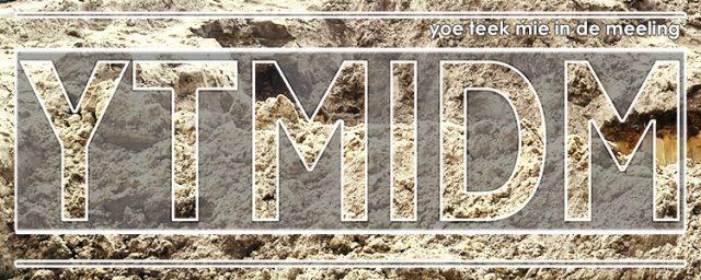 YTMIDM in Lith 29/08/2015